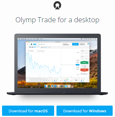 Olymp Trade Destop Десктопная версия пллатформы